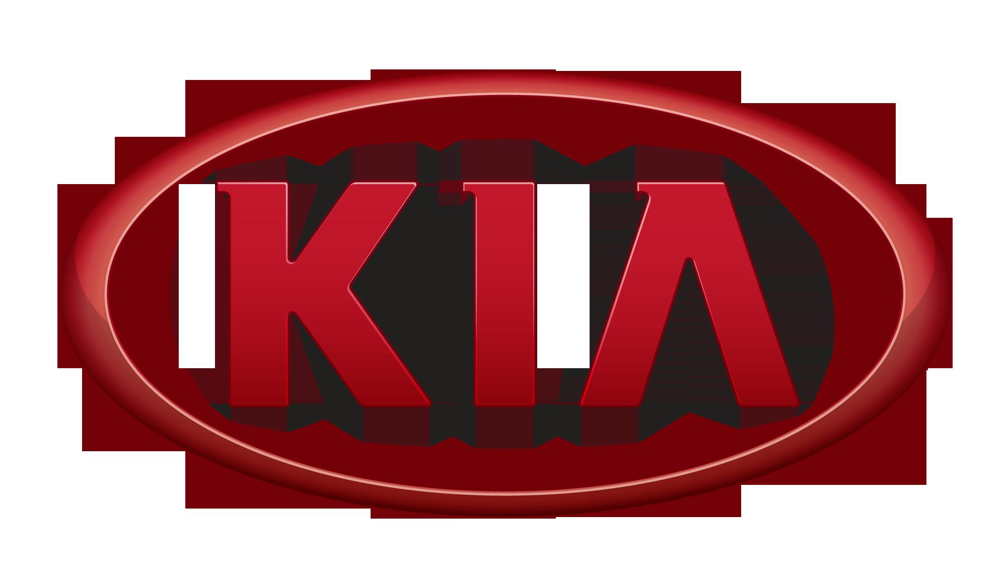2000px KIA Logo 3D Version red
