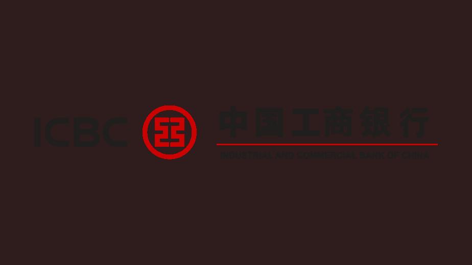 ICBC Bank logo.png