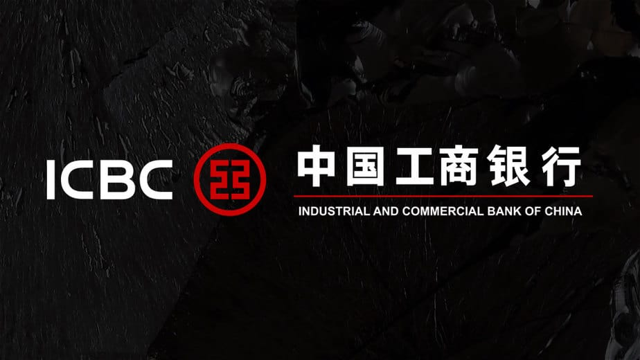 White Logotype ICBC Bank.jpg