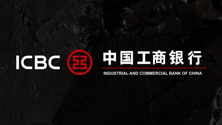 White Logotype ICBC Bank.jpg