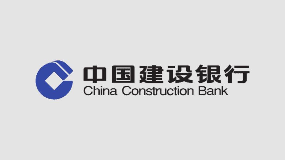 1250px China Construction Bank logo.png