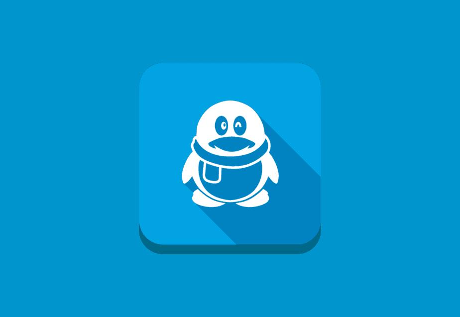 Tencent QQ logo | Dwglogo